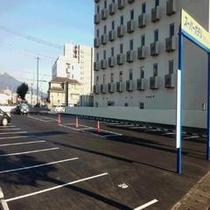 新設第二駐車場