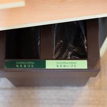 分別式ゴミ箱