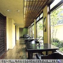 【☆施設☆】グループ旅館「アルメリア」の喫茶!お値打ちな軽食から飛騨牛料理!コーヒー・アルコールも☆