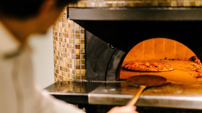 【楽天スーパーSALE】20%OFF京都地産食材の味を薪窯で引き出す、創作イタリアン【夕朝食付】