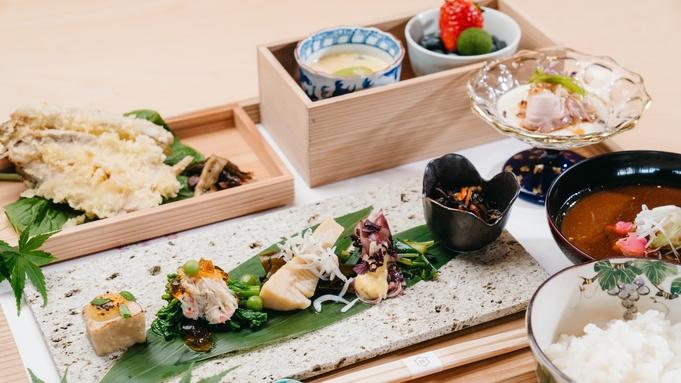 【秋冬旅セール】彩り豊富な随所に京都を感じるカンラこだわりの朝食付プラン