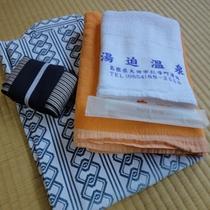 *【アメニティ】浴衣 / バスタオル / フェイスタオル / 歯ブラシ