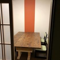 【食事専用個室】和室13畳をご予約のお客様のみご利用いただけます。