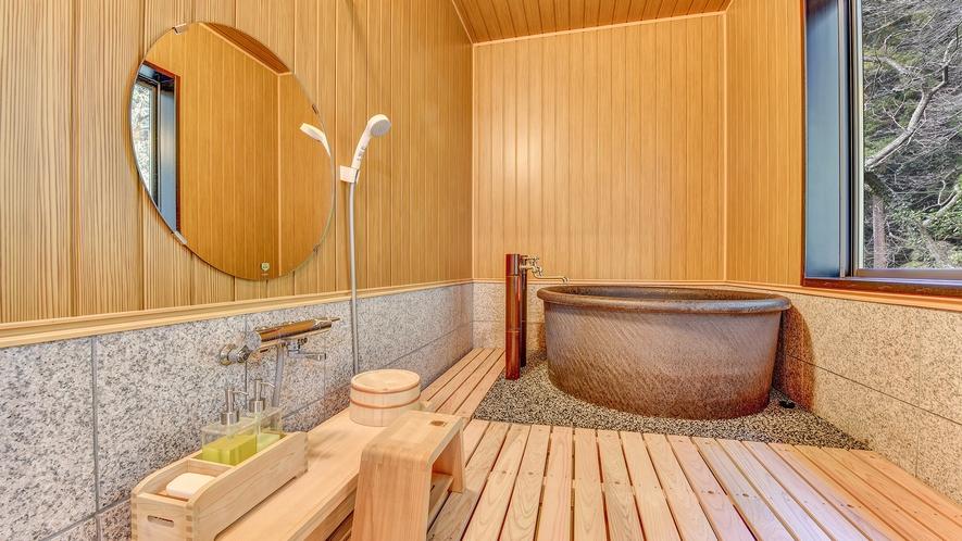 *【和洋室13畳(トイレ・温泉風呂付き)】温泉が出ます♪