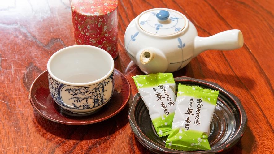 *【お茶セット/お部屋のサービス】