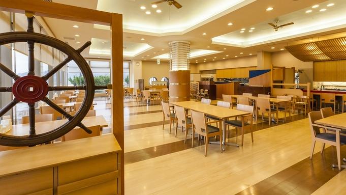【秋冬旅セール】和食・洋食・中華が選べる♪夕食は3,000円分のレストランチケットで♪