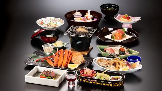 ■新潟3大美味会席■<紅ズワイ蟹・鮑・のどぐろと海の幸のオールスター!>絶品海の幸を食べ尽くし♪
