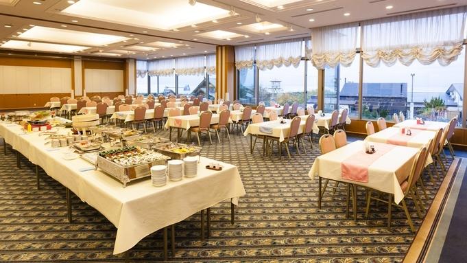 【秋冬旅セール】★旬の地魚を使った贅沢会席★料理長厳選の海の幸を使用した本格会席を堪能♪