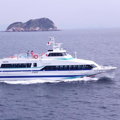 【名鉄観光船20%オフ】『大切な方に贈る☆』 記念日プラン