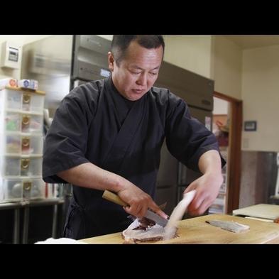 【名鉄観光船20%オフ】迷ったらコレ!!大将おまかせ★旬の高級食材をふんだんに使った漁師料理★