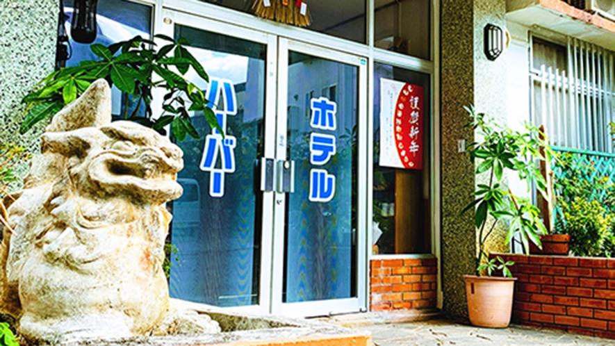 ・外観/うるま市にあるアットホームなホテルへようこそ!