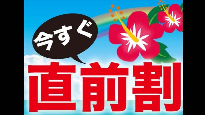 【直前割・平日限定10/29迄】日本でここだけの2種類の温泉と季節会席を味わう熊本旅【スタンダード】