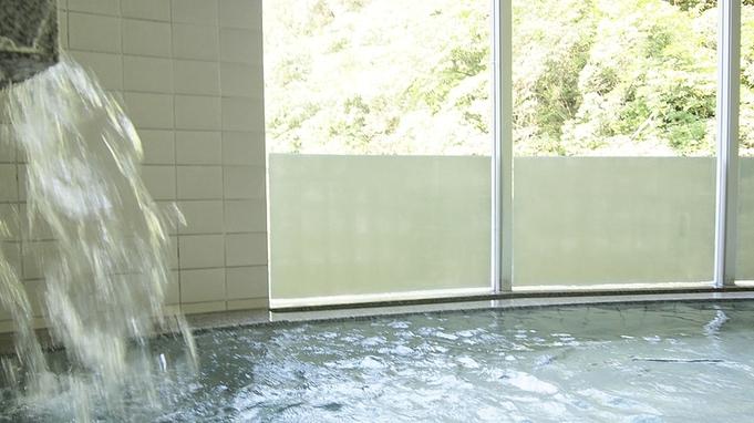 【2食付】鈍川のいで湯と来島の鮮魚・山の幸…いまばり満喫★