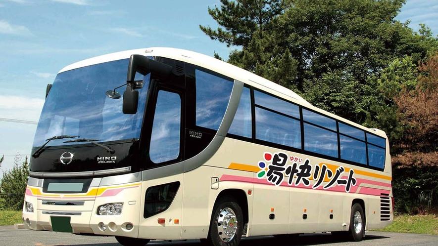 直行往復バス