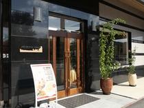 ケーキカフェ「パティスリークレール」入口