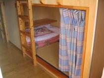 二段ベッド(相部屋)