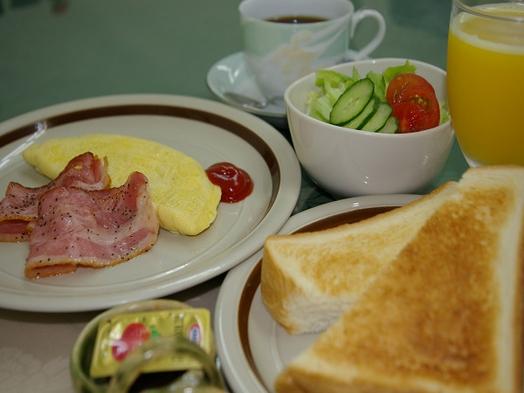 朝からしっかり食べて元気に頑張って!朝食付きプラン