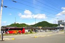 観光 道の駅