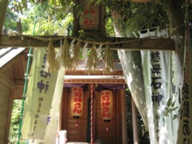 石神神社(石神さん)