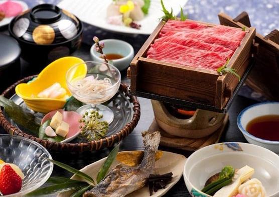 【禁煙】 源泉かけ流し! 山里料理 和洋室プラン