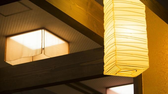 【旧館宝泉★朝夕食付き】☆のんびり温泉☆1泊2食付きプラン!
