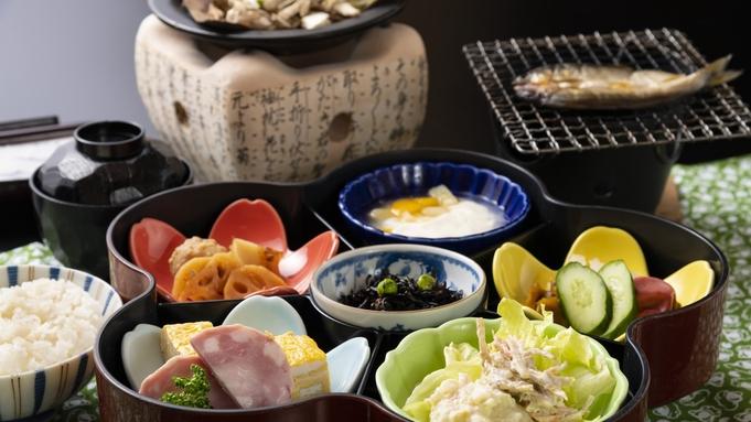 【秋冬旅セール】〜シンプルステイ〜お部屋おまかせで朝食のみ付いたプラン