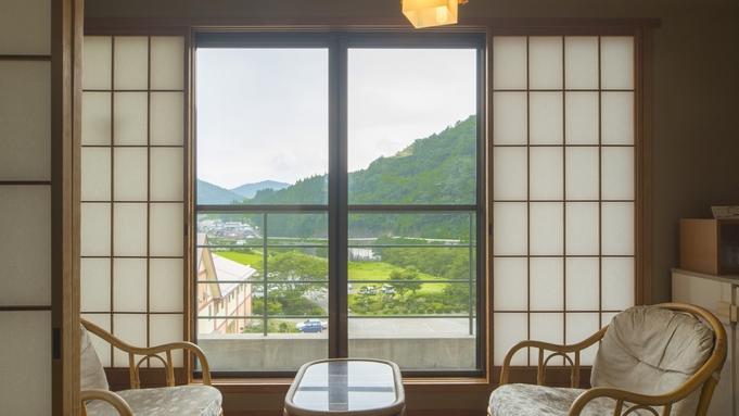 【お部屋食プラン】郷土の食材をふんだんに使用した長良川会席をプライベートな空間でお愉しみください