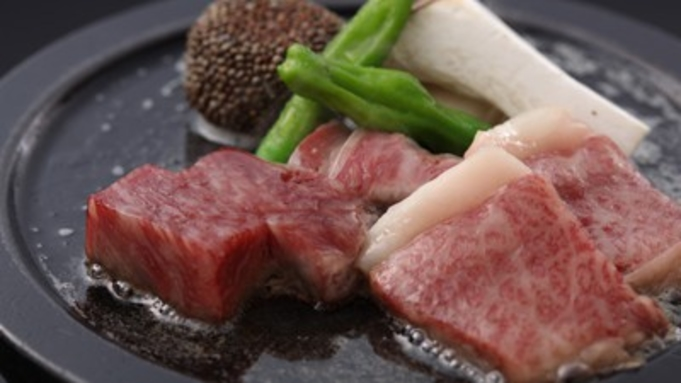 【季節のごちそうを愉しむ】飛騨牛食べ比べ!さらに「松茸」と「鮎」もぜいたくに!!味わいのグルメプラン