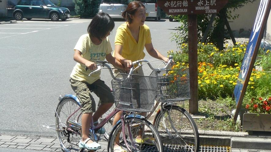 【水上温泉レンタル自転車】