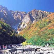 秋の一ノ倉沢でハイキング!