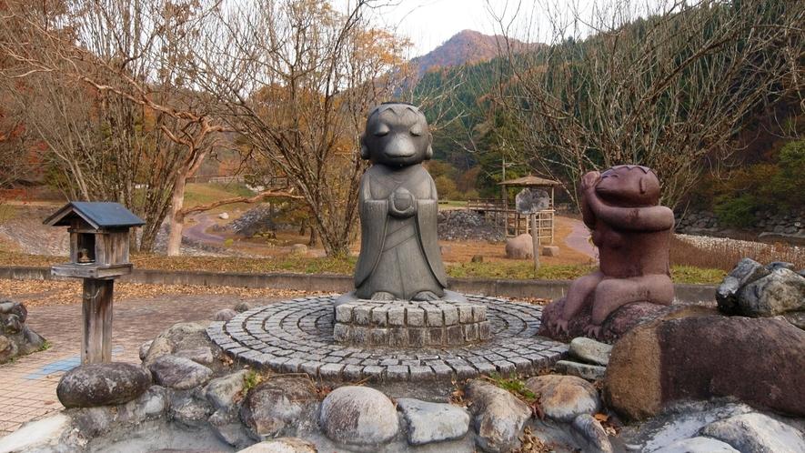 【猿ヶ京カッパ公園】