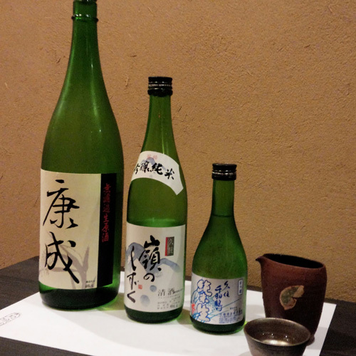 希少酒「康成」入りの地酒3種利き酒セット。