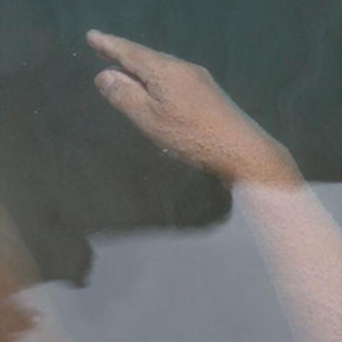 炭酸泉イメージ(手)