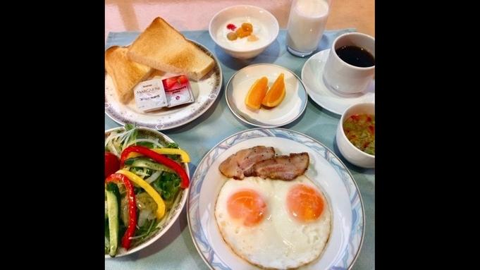 コロナウイルス対策万全!安全滞在 ビジネス&観光に☆スタンダードプラン(朝食付)