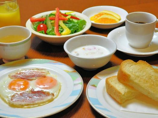 ■■QUOカード1000円付■■ビジ得プラン(朝食付)