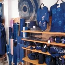 伊達物産公社 藍染