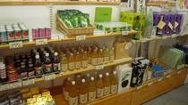 伊達物産公社 果汁