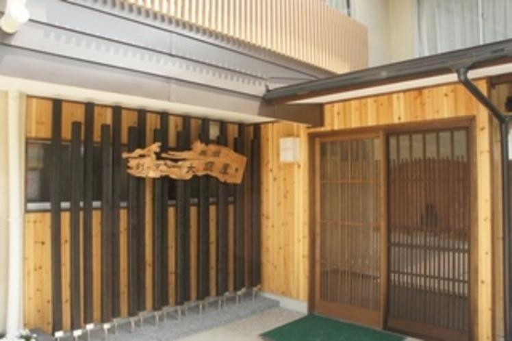 【外観】リニューアル玄関