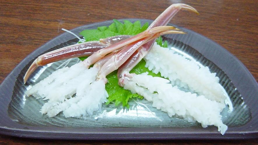 *蟹刺し(一例)