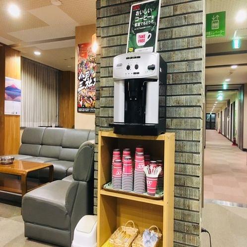 豆から挽く本格コーヒーマシン