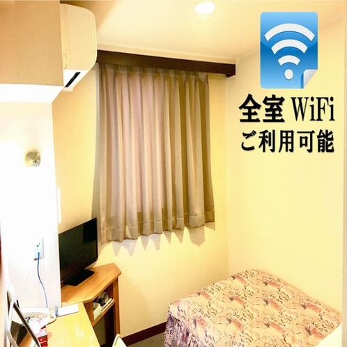 別館シングルルーム一例