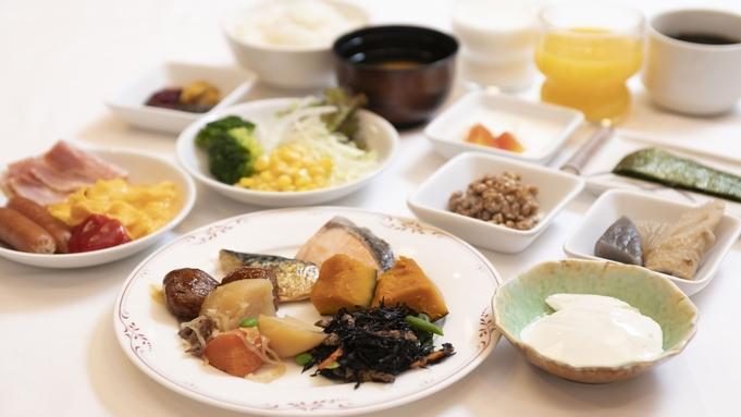 【朝食バイキング付】姫路おでんでポカポカ!30種類以上の和洋バイキング■姫路城まで徒歩10分!■