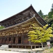 書写山円教寺(大講堂)