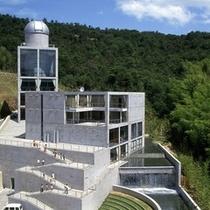 【桜山公園の周辺施設】星の子館(2)