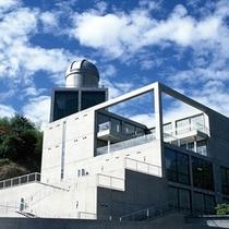 【桜山公園の周辺施設】星の子館(1)