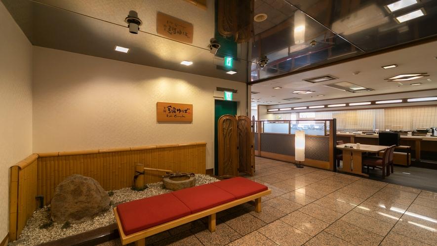 11階レストラン「京都銀ゆば」