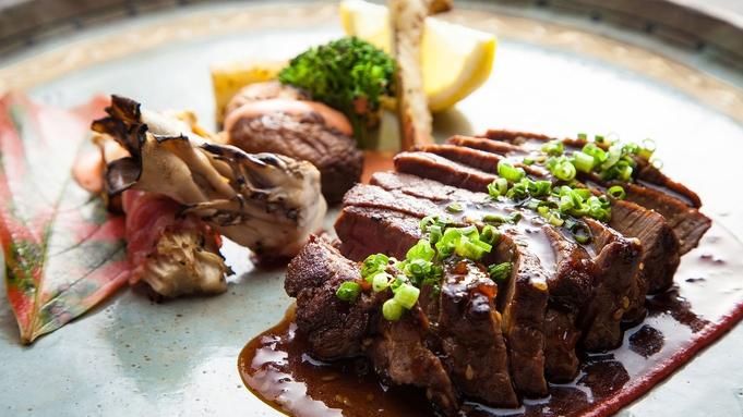 【秋冬旅セール】家族・夫婦旅行に!欧風創作料理:お肉がメインの「くぬぎコース」一泊2食付プラン