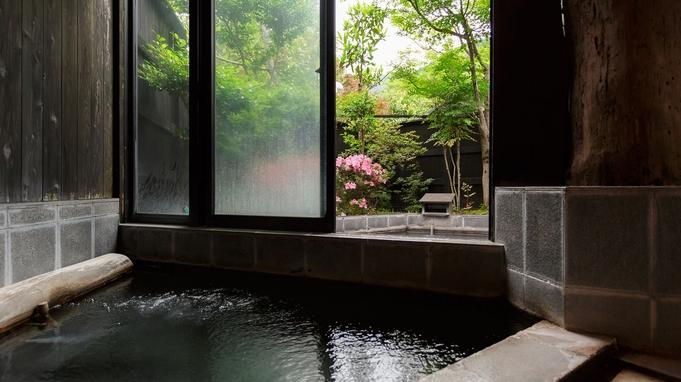 【平日限定】貸切露天風呂が楽しめる<素泊り>一人旅プラン