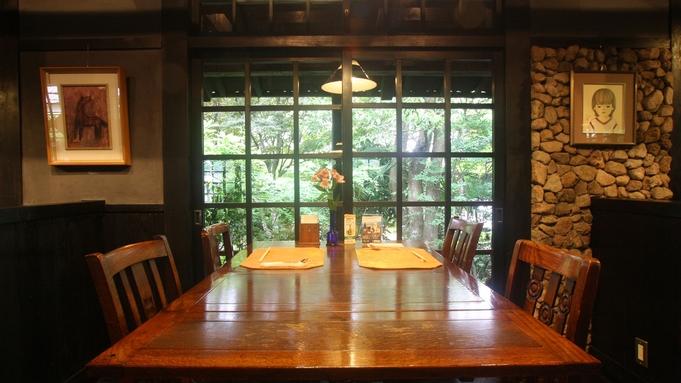 【直前割】お日にち限定◆「小さなステーキコース」or「森のコース」チョイスプラン<一泊二食付>
