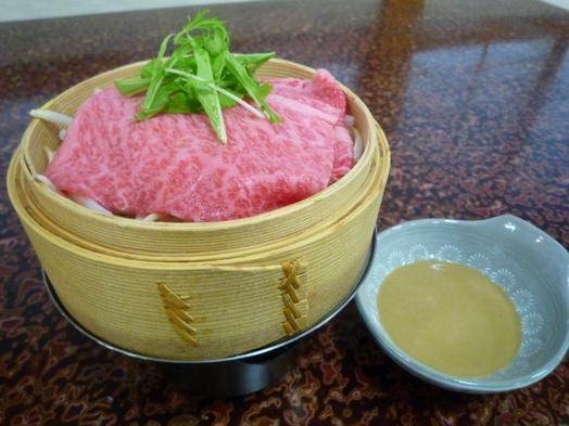 【楽天スーパーSALE】10%OFF 当館人気№1『飛騨牛2品』サーロイン陶板焼&蒸籠蒸しプラン